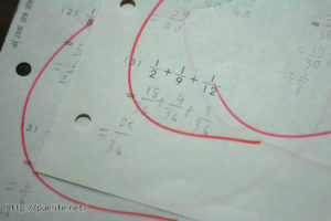 公文の算数
