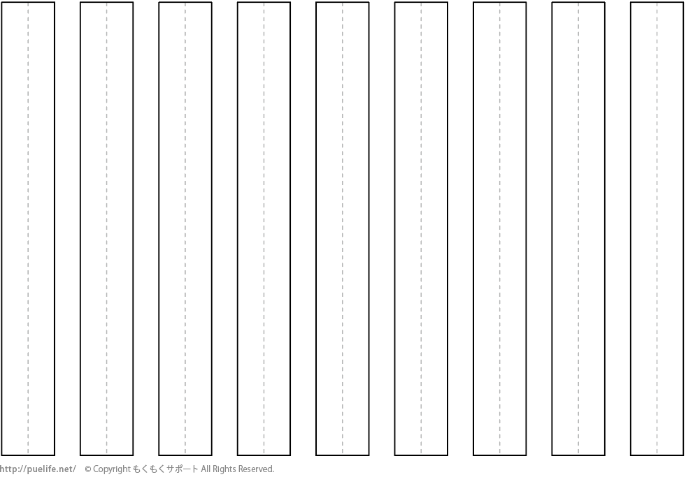 漢字練習シート-低学年