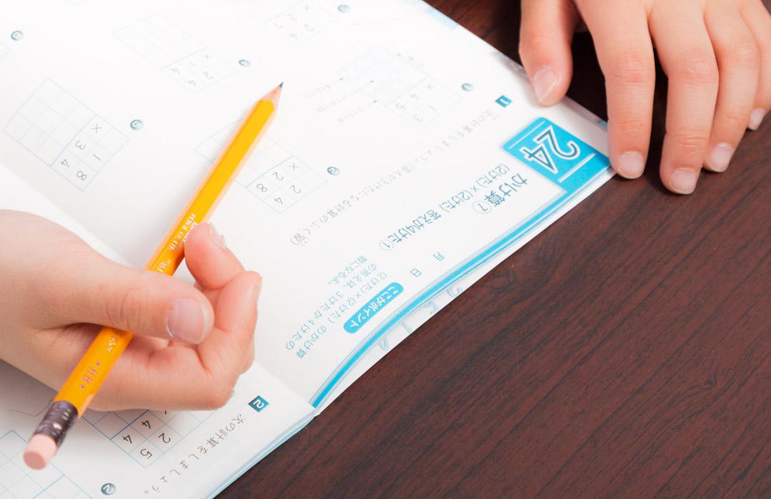 家庭学習で算数かけざん