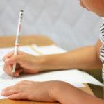 教材を使って小学生の自宅学習を習慣化