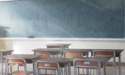 新学習指導要領の移行措置で授業数が増える!?